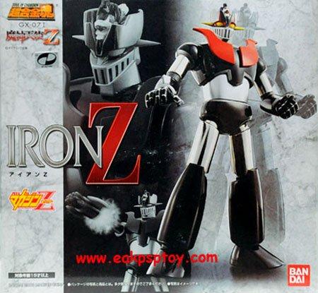 Soul of Chogokin GX-07I Iron Z Mazinger Angel Z magazine limited (japan import)