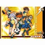 Inazuma Eleven Cels No. 2