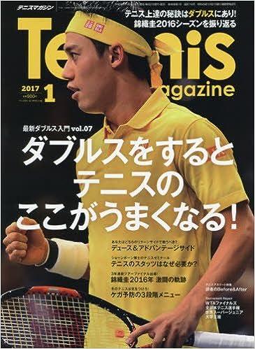 月刊テニスマガジン 2017年01月号  114MB