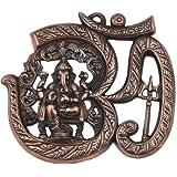 JaipurCrafts Matel Wall Hanging Of Lord Ganesha Inside Om Showpiece - 17.78 Cm (Aluminium, Brown)