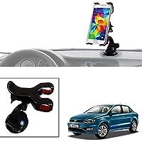 Vheelocityin Full Jumbo Size 8.3inch Double Clamp Car Mobile Holder Car Cradle For Volkswagen Ameo