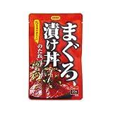 日本食研 まぐろ漬け丼のたれ (20g×5P)×3個