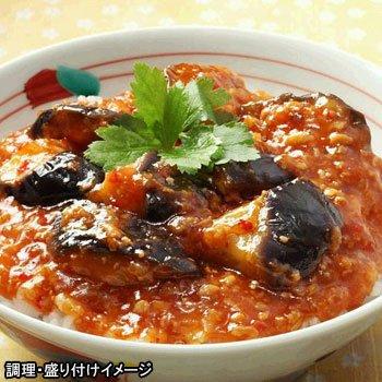 ヤヨイ 業務用 どんぶり屋 麻婆なす丼の具 1食(160g) (マーボー茄子丼・麻婆茄子丼)