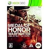 Medal Of Honor: Warfighter [Japan Import]