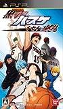 黒子のバスケ キセキの試合 (初回封入特典:オリジナルカスタムテーマダウンロード用プロダクトコード同梱)