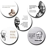 Capturing Happiness Multi-color Mahatma Gandhi Button Pin Badge Pack Of 5