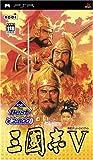 Sangokushi V / Romance of the Three Kingdoms V (Koei the Best) [Japan Import]