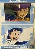 Ace of Diamond Bromide seido baseball club miyuki kazuya kuramochi youichi