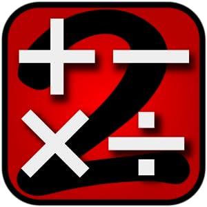 Math Rush 2
