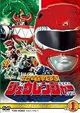 スーパー戦隊シリーズ 恐竜戦隊ジュウレンジャー VOL.1 [DVD]