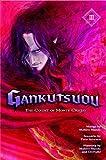 Gankutsuou 3