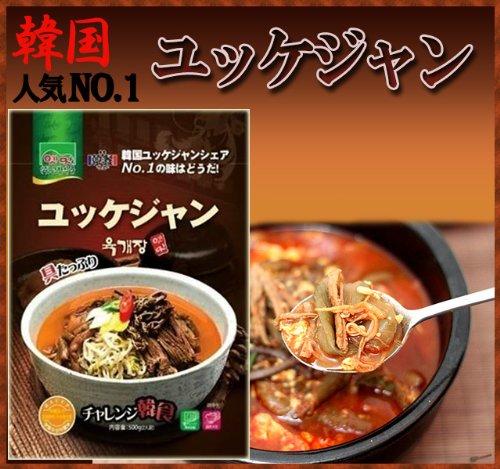 韓国スープ人気No.1【 故郷 コヒャン ユッケジャン スープ 500g】 韓国レトルト 韓国スープ 韓国食品 ピリ辛・旨辛い美味しさ?♪