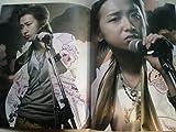 ARASHI Marks 2008 Dream-A-live storm brochure