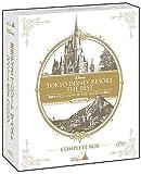 『東京ディズニーリゾート ザ・ベスト コンプリートBOX』 〈ノーカット版〉 [Blu-ray]
