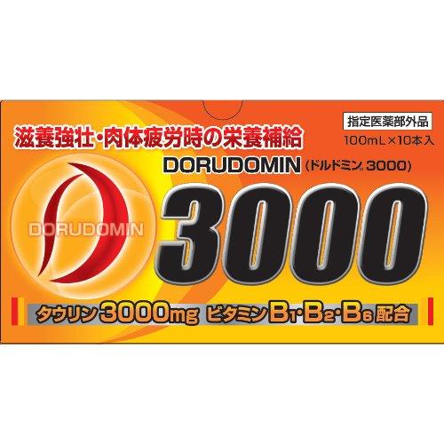 ドルドミン3000 10本パック