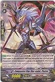 Cardfight!! Vanguard TCG - Companion Star Star-vader, Photon (TD17/005EN) - Trial Deck 17: Will of the Locked Dragon