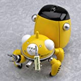 Tachikoma Nendoroid Yellow Version Ghost In the Shell Action Figure