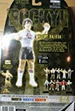 Rocky II: The Authentic Collection Action Figures Rocky Balboa ( parallel import )