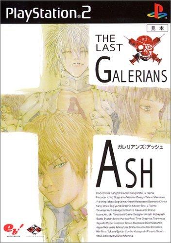 Galerians: Ash (Enterbrain Collection) [Japan Import] by Enterbrain