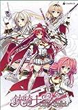 銃騎士 Cutie☆Bullet 初回限定版