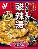 ニチレイ 酸辣湯 200g×5個