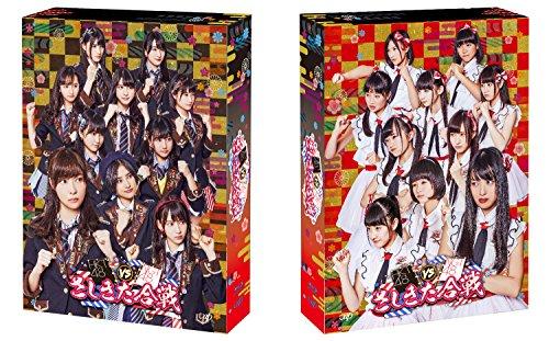 HKT48 vs NGT48 さしきた合戦 Blu-ray BOX 4枚組(本編DISC2枚 + 特典DISC2枚)
