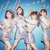 ハロウィン・ナイト Type B 【初回限定盤】 - AKB48