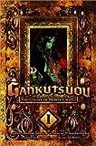 Gankutsuou 1 : The Count of Monte Cristo (November 2008)