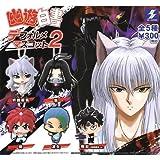 Yu Yu Hakusho deformed mascot 2 Inu Zo-ba separately