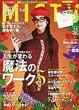 MISTY (ミスティ) 2010年 11月号 [雑誌]