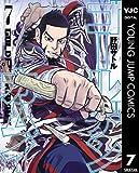 ゴールデンカムイ 7 (ヤングジャンプコミックスDIGITAL) -