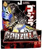 Godzilla 6 Inch Deluxe Vinyl Figure Rainbow Mothra