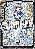 Z / X-Zillions of enemy X-Kagamihara Azumi (1/8 Scale PVC Figure) by Animewild