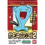 Pokemon Kids Diamond & Pearl Encore Series 2: #203 Wobbuffet Mini Figure With One Candy Tablet (Japanese Import...