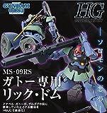 Mobile Suit Gundam 0083 STARDUST MEMORY HGUC 1/144 MS-09RS Annabel Gato dedicated Rick Dom by Bandai