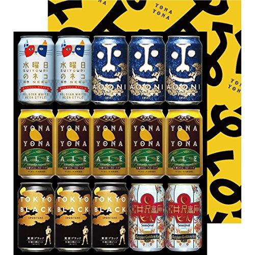 [クラフト ビール][包装済]金賞エールビール飲み比べ5種15缶 ヤッホーブルーイング よなよなエールギフト