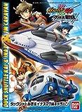 Duck shuttle breaks & Inazuma TM caravan (theater version Inazuma Eleven GO VS Little Battlers W)