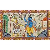 "Dolls Of India ""Abduction Of Sita By Ravana"" Orissa Paata Painting On Tussar Silk - Unframed (29.21 X 19.05 Centimeters..."