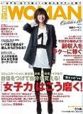 日経 WOMAN (ウーマン) 2009年 10月号 [雑誌]