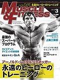 『マッスル・アンド・フィットネス日本版』2013年3月号