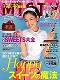MISTY (ミスティ) 2011年 02月号 [雑誌]