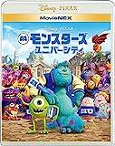 モンスターズ・ユニバーシティ MovieNEX [ブルーレイ+DVD+デジタルコピー(クラウド対応)+MovieNEXワールド] [Blu-ray]