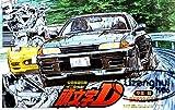 Fujimi Initial D Nakazato Takeshi GTR-32 18322 1/24 Scale