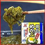 中川食品 冷蔵 朝食 味付めかぶ 3段 50g×3個