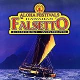 Aloha Festivals Hawaiian Faisetto Contest Winners, Vol.II / Hula Records