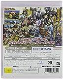 Capcom Sengoku BASARA UTAGE 3 for PS3 Best Version [Japan Import]