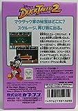 Disney's DuckTales 2, Famicom (Japanese NES Import)