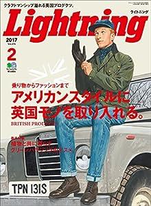 Lightning ライトニング 2017年02月号 Vol.274  135MB