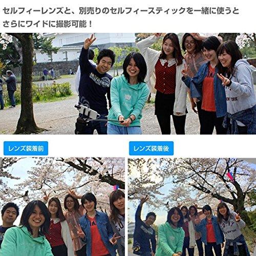 Hamee セルカレンズ 0.4x