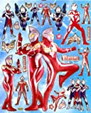 Ultraman Sticker Sheet BL014